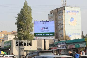 ramku 3 v odnom в Кыргызстан: Менеджер по продажам. С опытом. Неполный рабочий день. Ортосайский рынок
