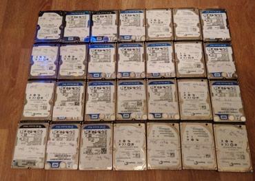 Bakı şəhərində Sərt disklər (HDD) ( Hard Disk )