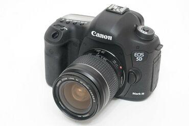 Фотокамера Canon EOS 5D Mark III с разрешением 22,3 мегапикселя. Всего