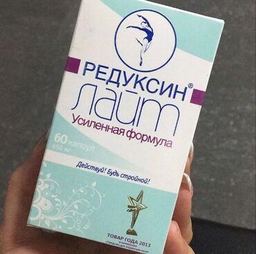 Virgin tea для похудения отзывы - Кыргызстан: Если хотите похудеть но у вас нет времени на зал и не желаете сидеть