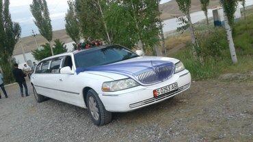 Lincoln Town Car 2003 в Талас