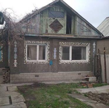 Дома - Казарман: Продам Дом 1 кв. м, 2 комнаты