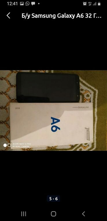 uggi na platforme в Кыргызстан: Samsung