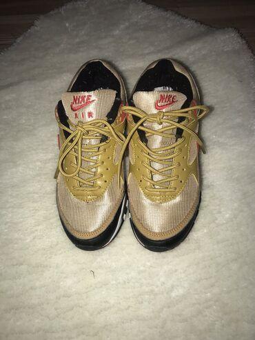 Nike patike jednom obuvene prelepe br 38