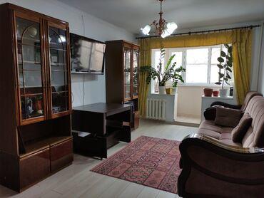 атоми омега 3 для детей в Кыргызстан: Продается квартира: 3 комнаты, 58 кв. м