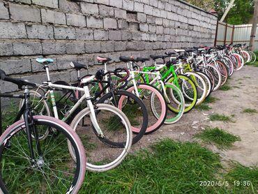 Шоссейный для велотреков для дальней, также городской езды привозные