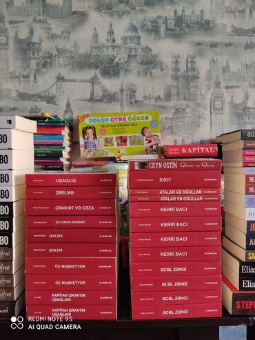 Kitab, jurnal, CD, DVD Gəncəda: Klassik əsərlər