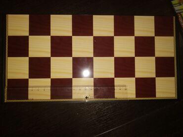 Спорт и отдых - Кыргызстан: Шахматы магнитные, компактные, дорожные. Новый! Размер: 30см/15.5см