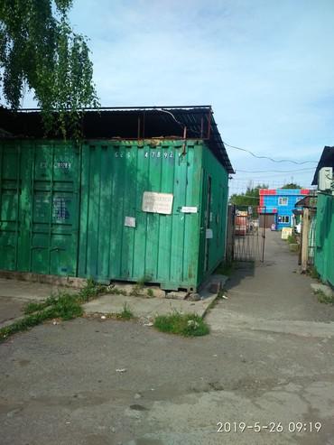 Срочно срочно продаю торговую точку в Кара-Балта