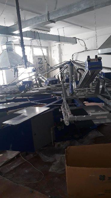 цех по производства брусчатки в Кыргызстан: Сдаю цех шолкография автомат
