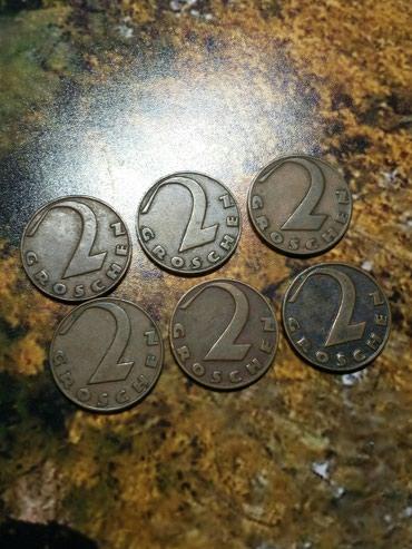 Kovanice 2 groša Austrija 30din cena po kovanici - Kragujevac