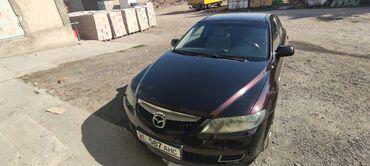 пакеты для заморозки в Кыргызстан: Mazda 6 1.8 л. 2006 | 230000 км