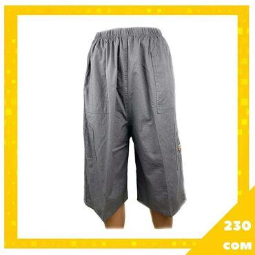мужские шорты в Кыргызстан: Свободные мужские шорты.Самая любимая мужская модель шорт.Наши мужчины