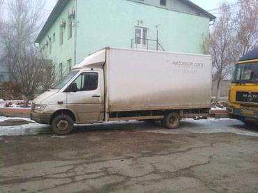 СПРИНТЕР такси в Бишкек