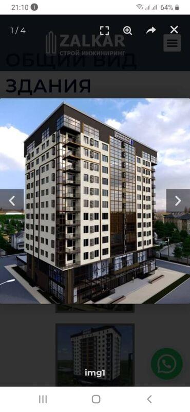 цена хаггис элит софт 1 в Кыргызстан: Продается квартира: 1 комната, 54 кв. м
