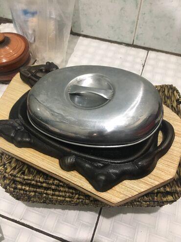 Посуда для жаровни почти новая 2 шт 700сом