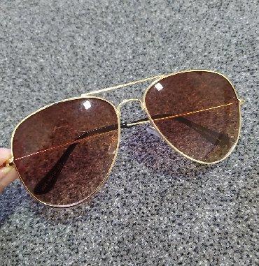 Женские очки капли - Кыргызстан: Женские очки- капли, новые