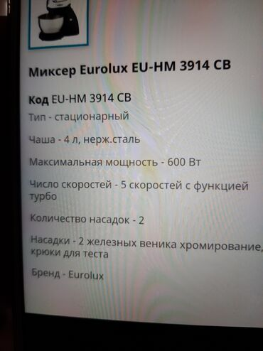 blackberry passport silver - Azərbaycan: Eurolux mikser 40 azn.tezedi