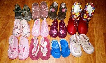 Dečije Cipele i Čizme - Ivanjica: Dečije Cipele i Čizme