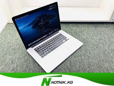 холодильник ош цена in Кыргызстан | ХОЛОДИЛЬНИКИ: Легендарный MacBook-MacBook pro-модель-A1398-процессор-core