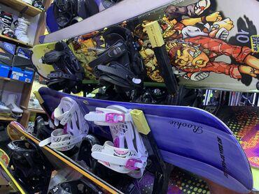 Продажа б/у сноубордических комплектов (сноуборд+крепления ботинки)