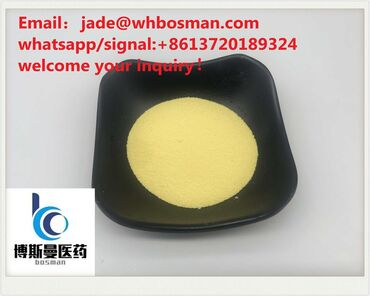 Sodium 3-nitrobenzenesulfonate 127-68-4molecular weight 225.154Density