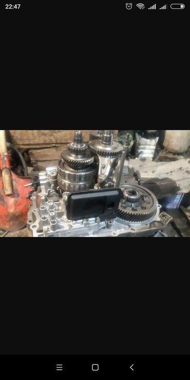 Ремонт акпп гарантия хонда инспайр в Кант