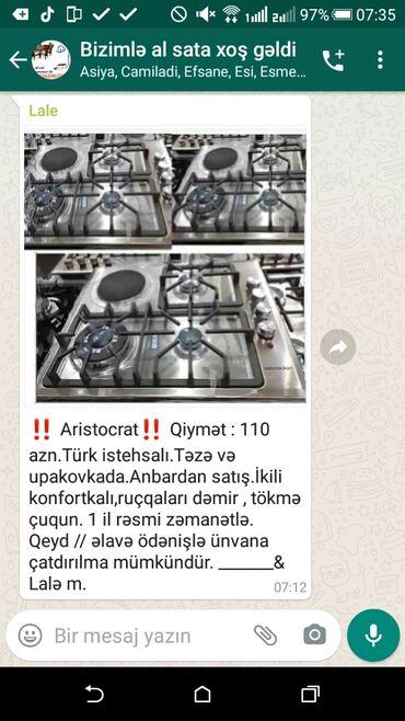 Məcməyilər - Azərbaycan: Məcməyilər