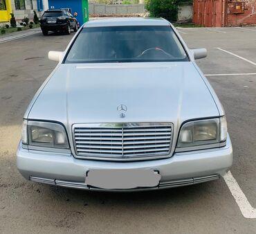Mercedes-Benz S 320 3.2 л. 1993 | 167000 км