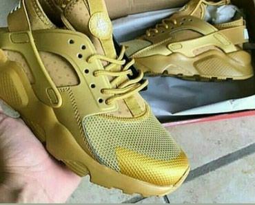 Nike patike zenske Broj 37br Nosene jednom Bez ostecenja, slike uzivo - Krusevac