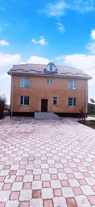 Недвижимость - Манас: 250 кв. м 8 комнат, Утепленный, Бронированные двери, Балкон застеклен