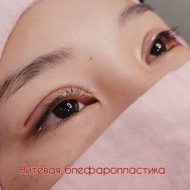 216 объявлений: Косметолог | Другие услуги косметологов | Консультация, Гипоаллергенные материалы, Сертифицированный косметолог