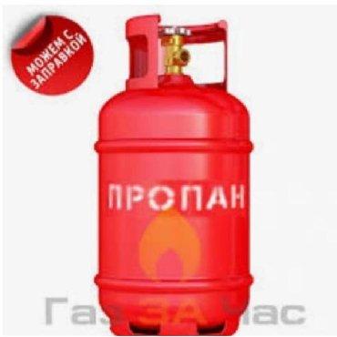 Газ баллон цена - Кыргызстан: Куплю балоны дорого
