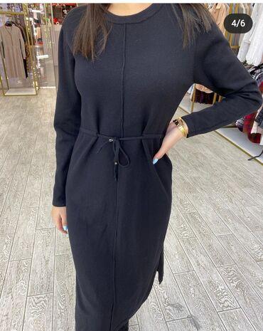 Продаю трикотажное платье, одевала 2раза в отличном состоянии
