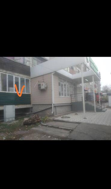 атоми магазин в Кыргызстан: Продаю 1 к кв студию под бизнес  Этаж 1/4 неуг. Первая линия по Вороши