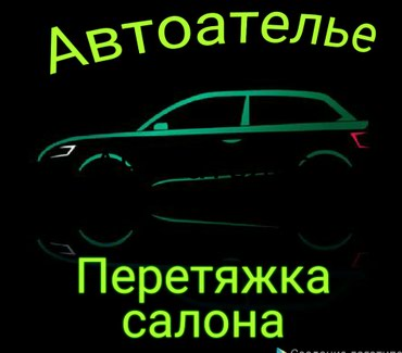 ad-image-48464458