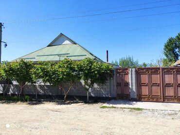Продам Дома от собственника: 143 кв. м, 4 комнаты