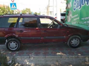 Volkswagen Passat Variant 1993 в Бишкек