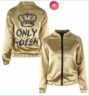 Zlatna jaknica suskavac m velicina prodajem jel mi je velika hit ove s - Indija