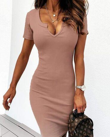 Dve haljine po izboru za 1400 din. Akcija koja se ne propušta Slanje