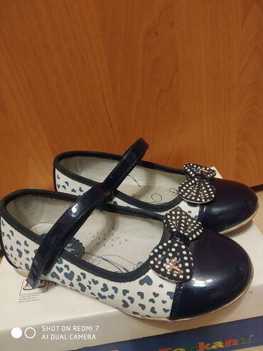 Продаю детские туфельки в отличном состоянии, размер 28-29. Туфли