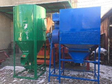 Дробилка для сенаПроизводительность 250-700 кг в час.1) дробилка