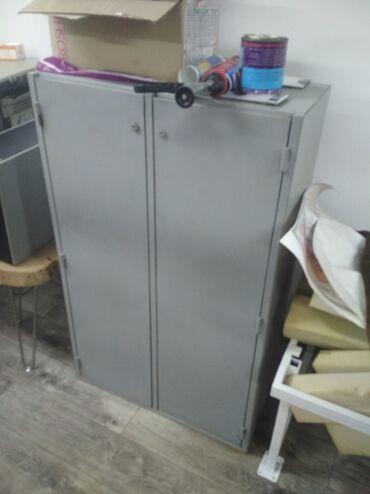 10589 объявлений: Шкаф металлический, для документов, инструментов, размер 117*73*33