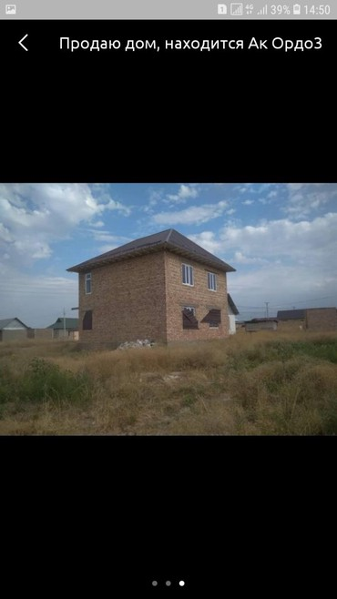 аренда-дома-без-посредников в Кыргызстан: Продаю дом акордо3