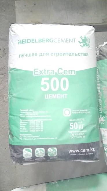 цемент казахстан в Кыргызстан: Цемент. Казахстан. оптом и в розницу
