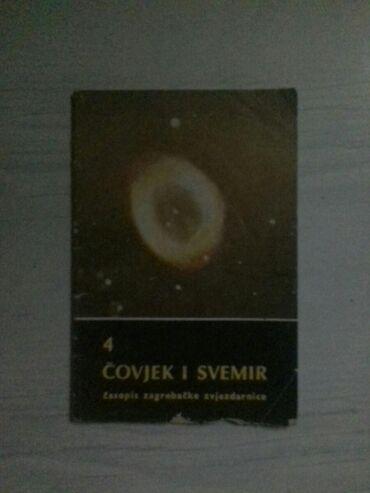 """""""Covjek i svemir"""", casopis (1974/75), broj 4, 32 str"""