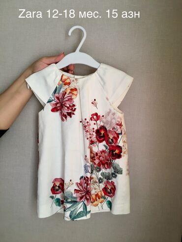 Платье Zara 12-18 месяцев