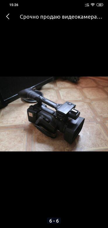 Срочно продаю видеокамера SONY NXCAM .2 батарейки.сумка .флешка 64гб
