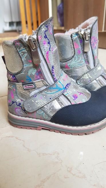 """Детские кожаные зимние ботинки """"Бебетом"""" Турция размер 23 в отличном"""