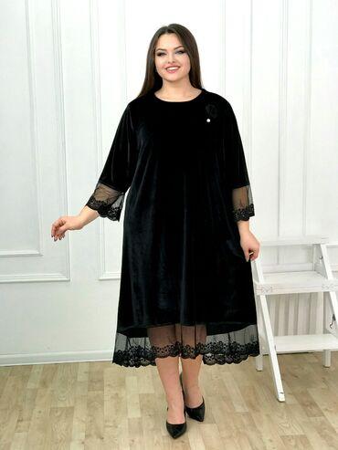 Красивые нарядные платьеТкань велюр хорошего качествоРазмеры 56 и 58